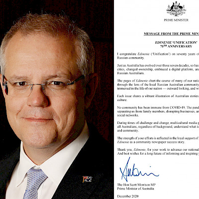 Australian Prime Minister Scott Morrison's letter to the Unification newspaper