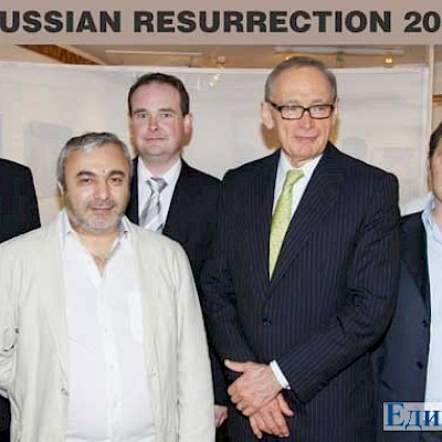 Russian Resurrection - 2011