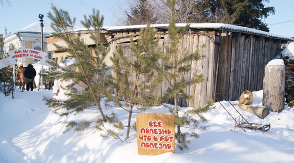 Старина Сибирская. Алла Мандраби