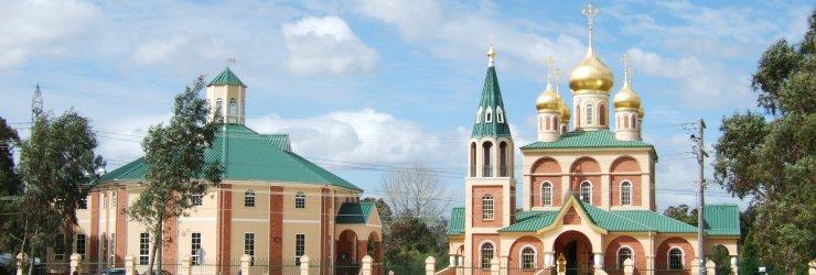 Покровский собор в Мельбурне