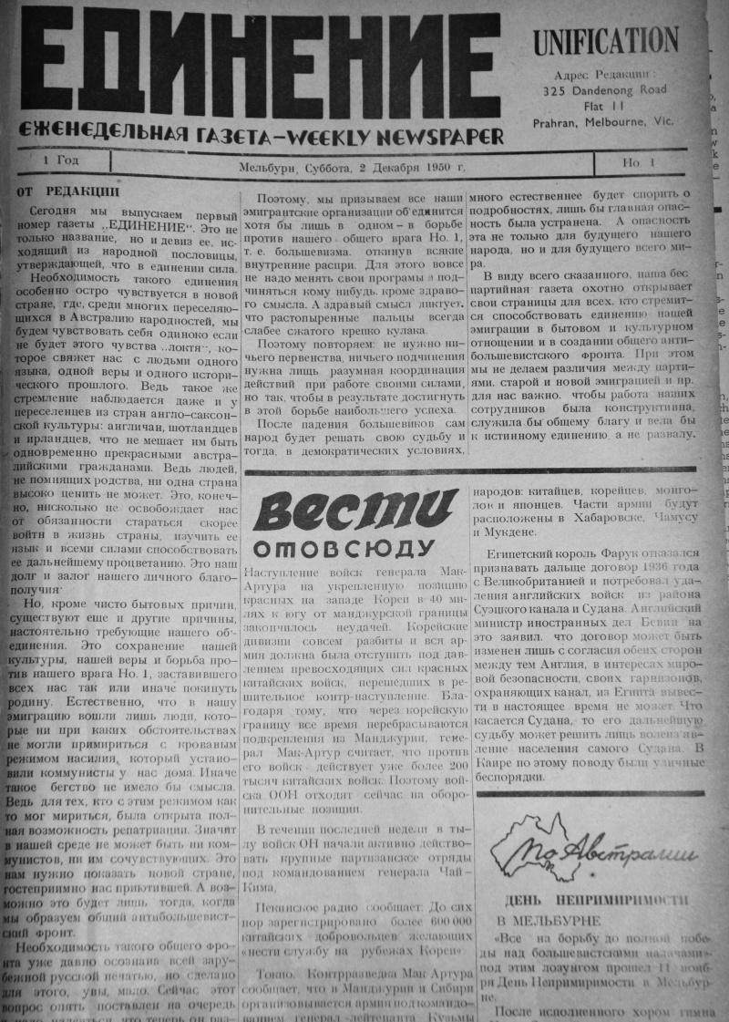 Газета курьерсевастополь,реклама в газете цена от 3000 руб, купить в крыму