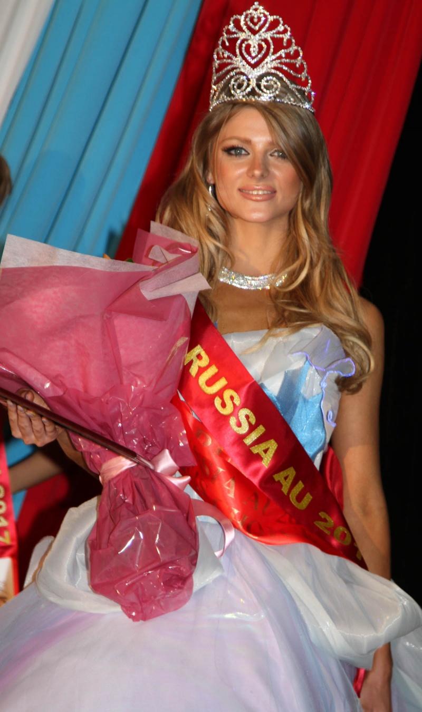 Конкурс русских красавиц